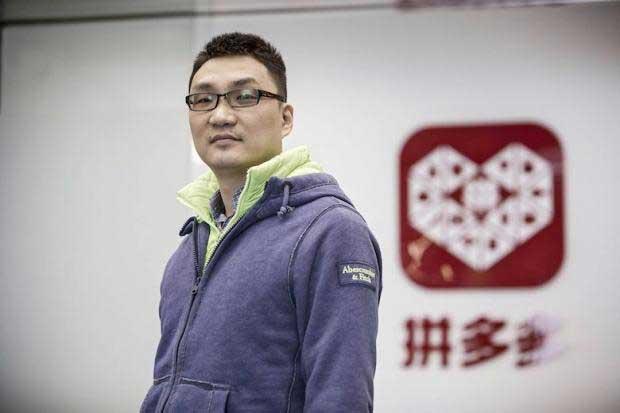 Колин Хуанг Женг