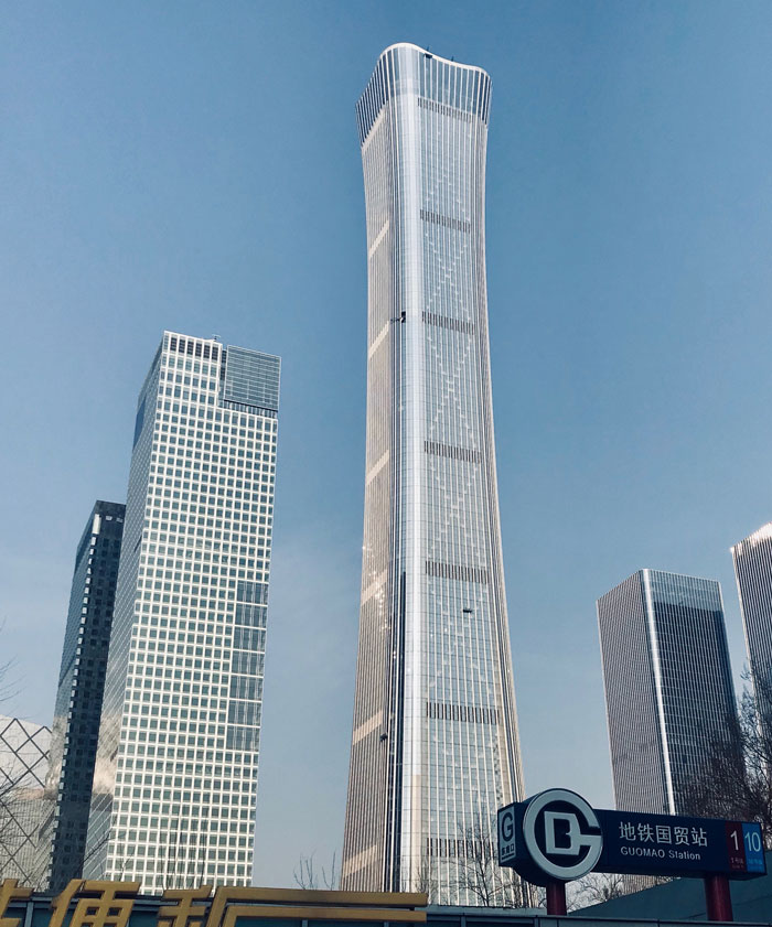 най-високата сграда в света 9 - Кула CITIC - China Zun