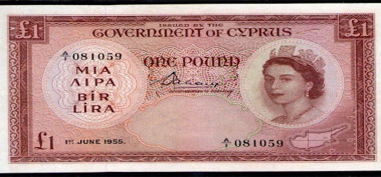 най-старата валута в света