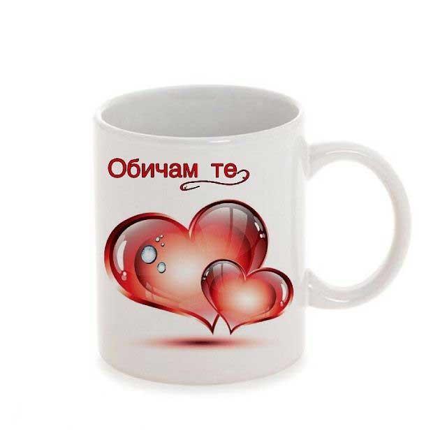 свети валентин Чаша с надпис