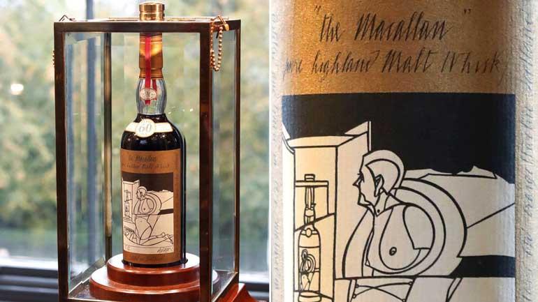 най-скъпото уиски №3