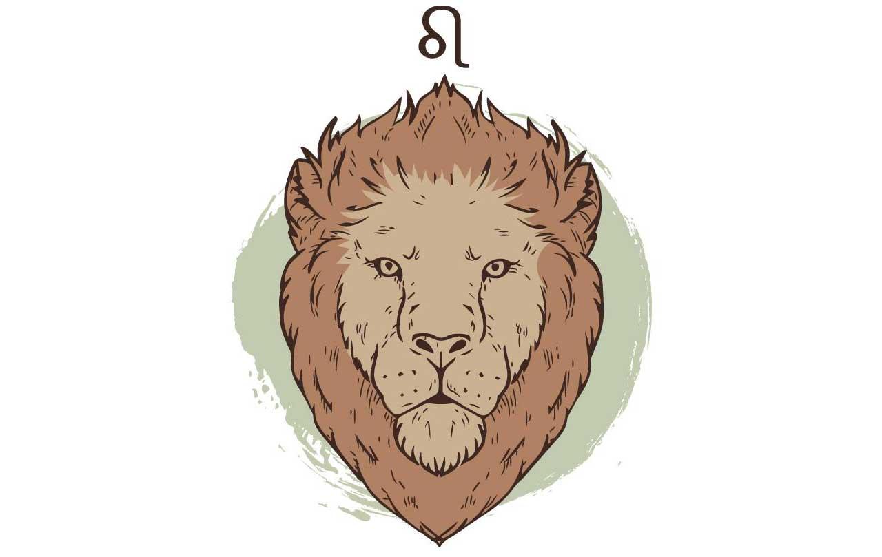 зодия лъв мъже